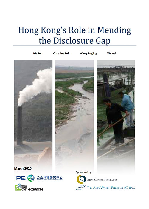 2-resource-a_-hong-kongs-role-in-mending-the-disclosure-gap-march-2010