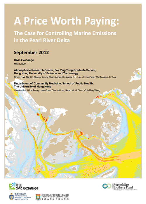 admcf_resource-h_-a-price-worth-paying-the-case-for-controlling-marine-emissions-in-the-pearl-river-delta-civic-exchange-september-2012