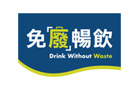 Drink Without Waste