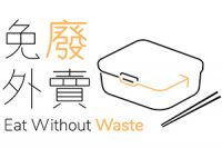 Eat Without Waste